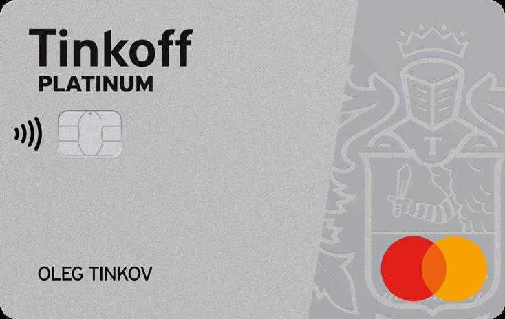 банки в ленинске взять кредит